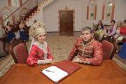 свадьба «а ля рус»