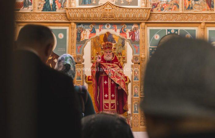 C праздником Обрезания Господня и днём памяти святителя Василия Великого