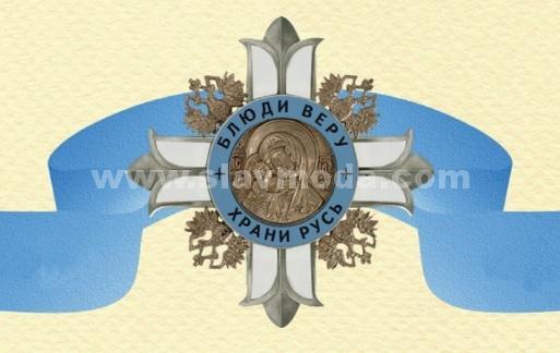 Община иконы Божией Матери «Взыскание погибших»