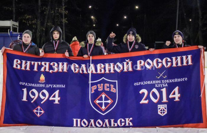 """Поздравляем нашу хоккейную команду """"Русь"""""""